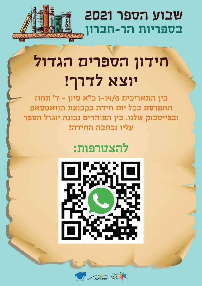 SAVE_20210531_183942